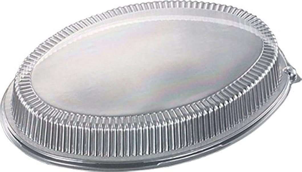 会社クリケットクラッシュ中央化学 使い捨て容器蓋 DXプラッター470 防曇蓋 20枚入サイズ:約47.3×33.5×6.3cm