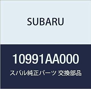 Subaru 10991AA000 Pump to Block O-ring (EJ22)
