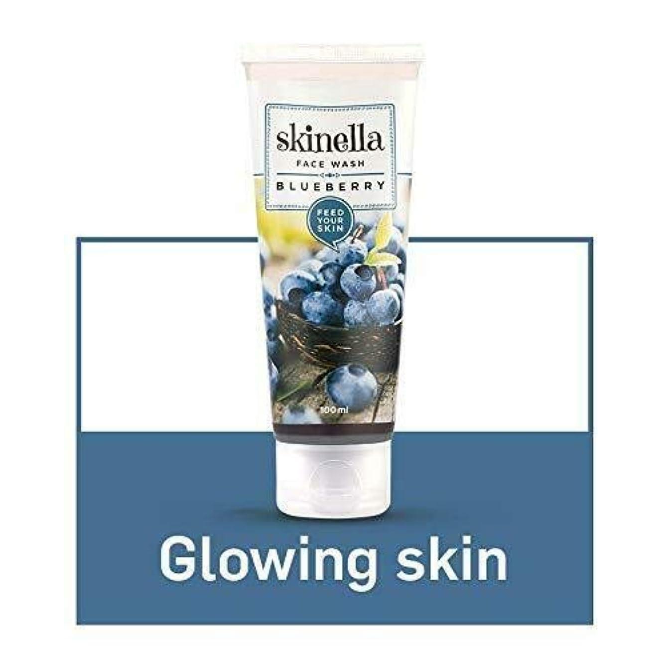 薄暗いフリース昼間Skinella Blueberry Face Wash 100ml blueberry extracts & olive oil Cleanses Skin Skinellaブルーベリーフェイスウォッシュ ブルーベリーエキス&オリーブオイル