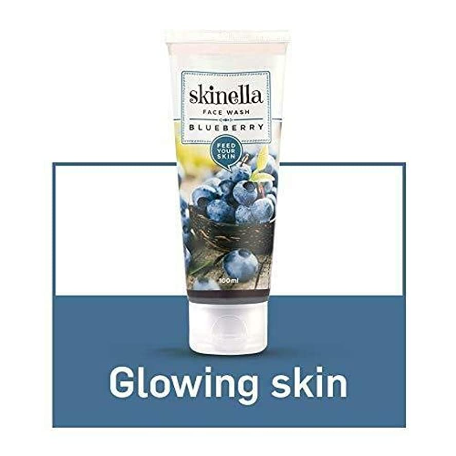 第三地平線接続されたSkinella Blueberry Face Wash 100ml blueberry extracts & olive oil Cleanses Skin Skinellaブルーベリーフェイスウォッシュ ブルーベリーエキス&オリーブオイル