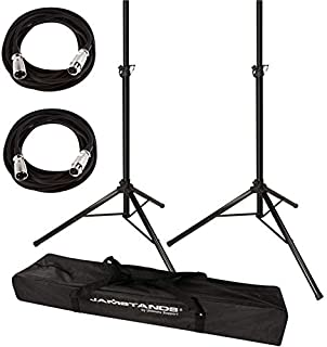 Best jamstands js ts50 Reviews