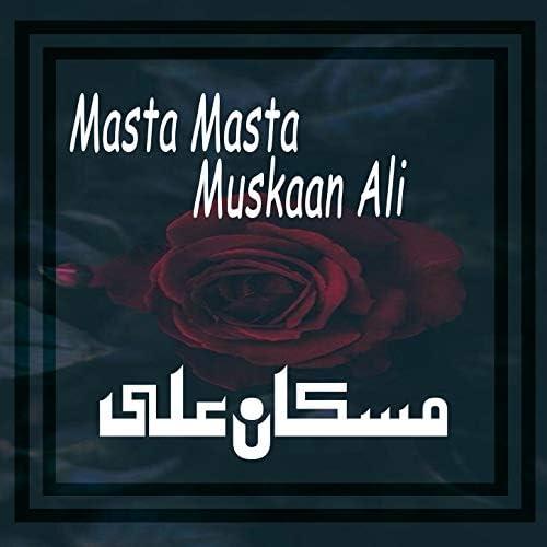 Muskaan Ali