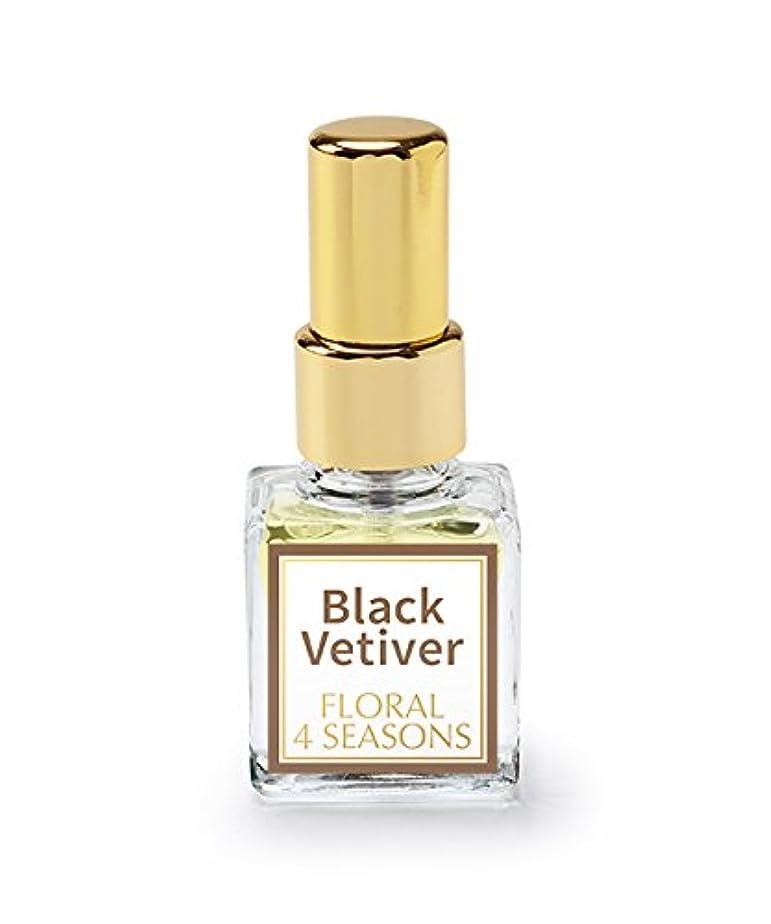 いつでもふりをするうなずく武蔵野ワークスの香水「ブラックベチベル」(EDP/4mL)