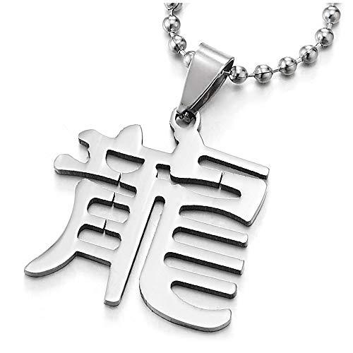 iMECTALII Herren Jungen Edelstahl Chinesisches Schriftzeichen Long Drachen Anhänger Halskette mit 60cm Stahl Kugelkette