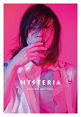 HYSTERIA【プレミアム・コレクターズ・エディション(完全生産限定盤)】(SHM-CD+Blu-ray+Photo Book)