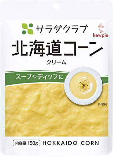 キューピー サラダクラブ 北海道コーン クリーム 150g×4個