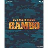 ランボー トリロジー Blu-ray BOX (初回限定生産)