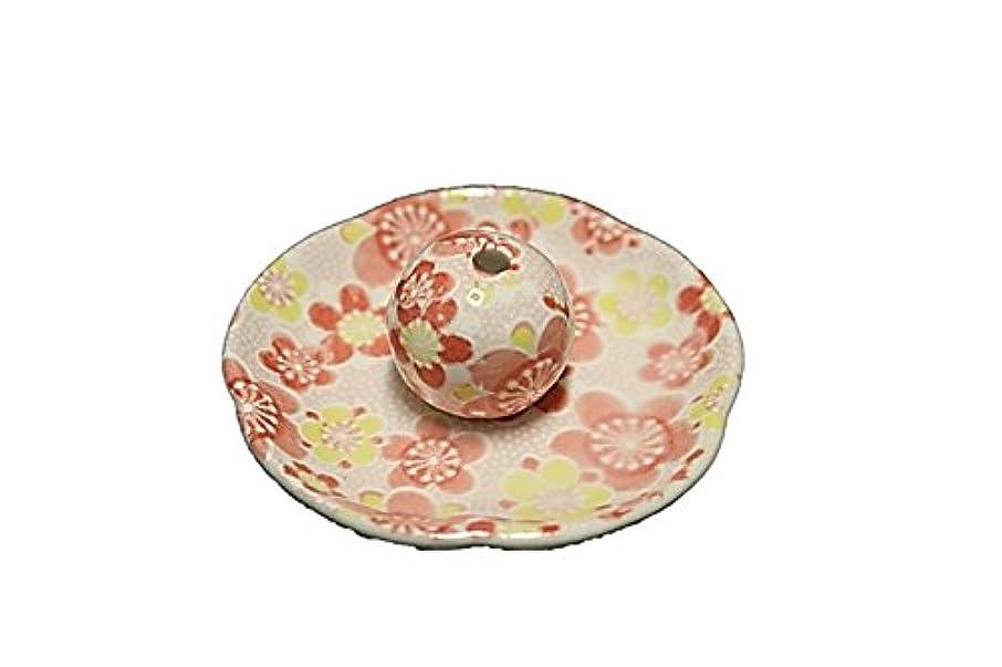 パイプラインヘルシー顕現小春 花形香皿 お香立て お香たて 日本製 ACSWEBSHOPオリジナル