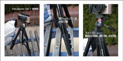 Fotopro『三脚ブラック(DIGI-204)』