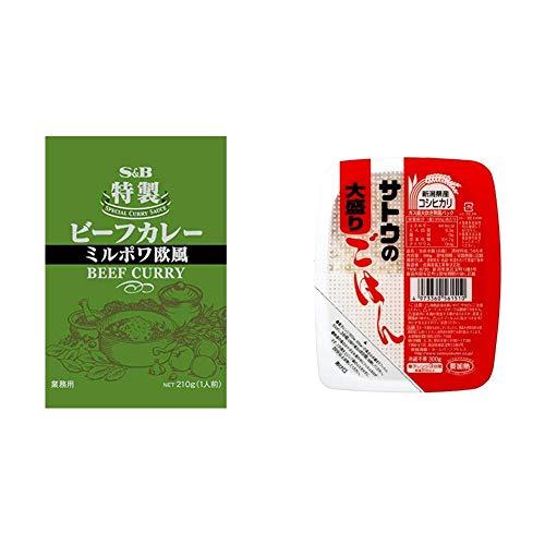 【セット販売】S&B 特製ビーフカレーミルポワ欧風 210g ×10袋 + サトウのごはん 新潟県産コシヒカリ大盛 300g×6個
