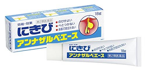 【第2類医薬品】アンナザルベ・エース 18g