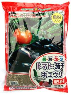 トマト・茄子・キュウリの肥料 5kg