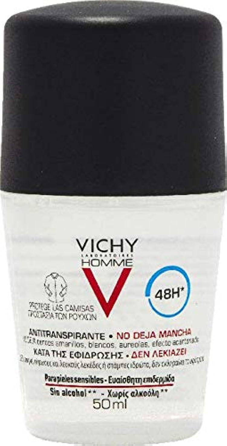 砲撃無謀芽Vichy Homme 48H Anti-Transpirant Anti-Traces Anti-Perspirant Anti-Stains 50ml