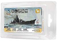 VICホビー 日本海軍艦艇色セット 模型用塗料 VICSV300