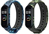 Sounce Blue & Green Camo Adjustable Watch Strap Combo for Xiaomi Mi Band 3/ Mi Band 4