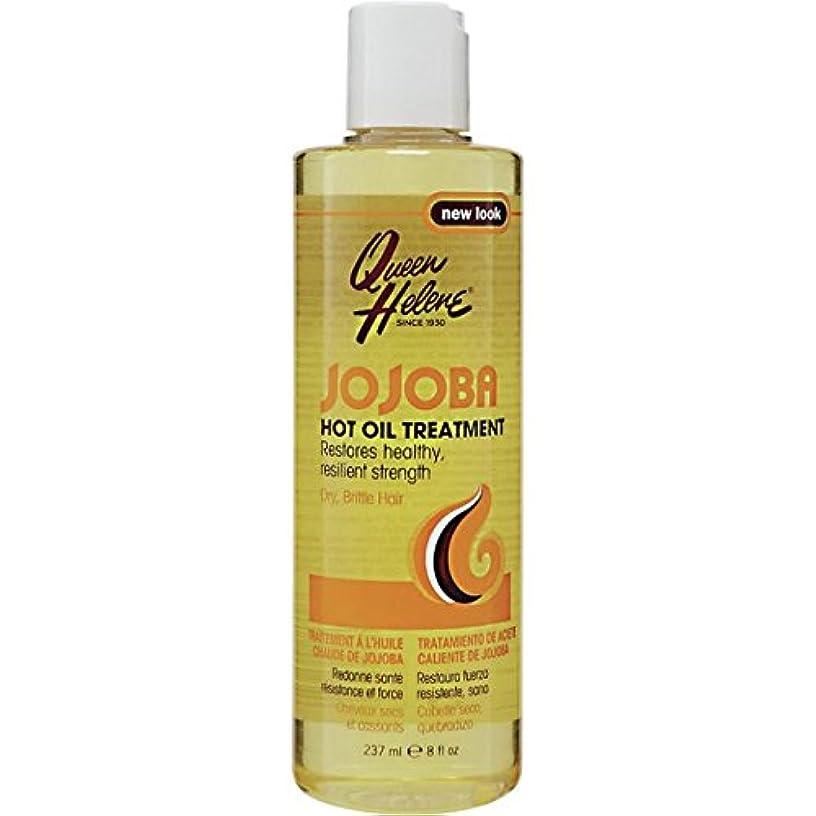 農奴永遠の白内障Queen Helene Jojoba Hot Oil 235 ml Treatment (並行輸入品)