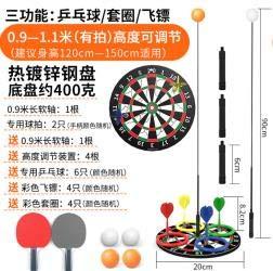 Wikay Set da Ping Pong, con 2 mazze e 6 palline, racchette da ping pong con freccette e puntali Tempo Libero e decompressione Sport per Adulti e Bambini al Chiuso e all'aperto