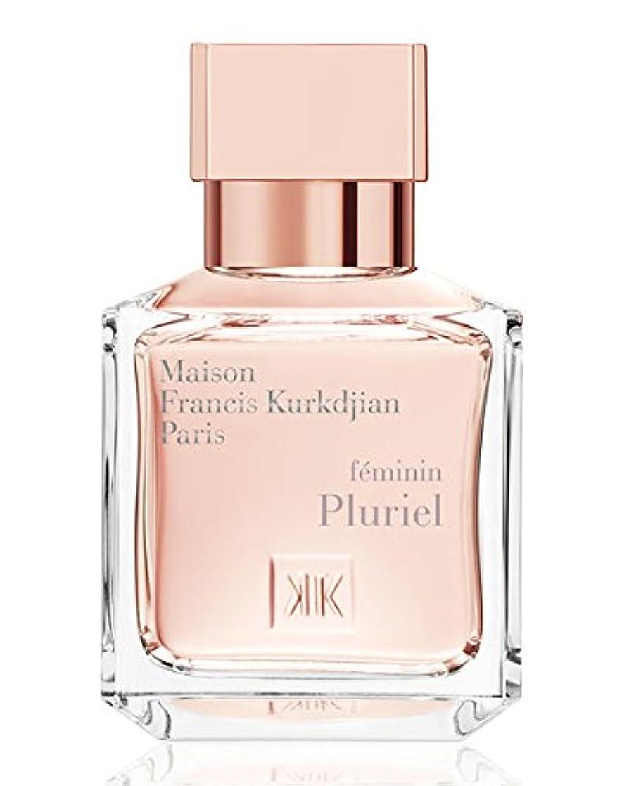 ヘルメットレルムマンモスMaison Francis Kurkdjian féminin Pluriel (メゾン フランシス クルジャン フェミニン プルリエル) 2.4 oz (72ml) EDP Spray for Women