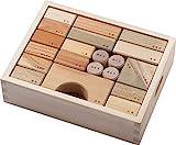 オークヴィレッジ 寄木の積木(木箱入り) 出産御祝にも喜ばれる木のおもちゃ 木目 無塗装 木箱外寸 縦21×横27×高さ7cm 02121-00