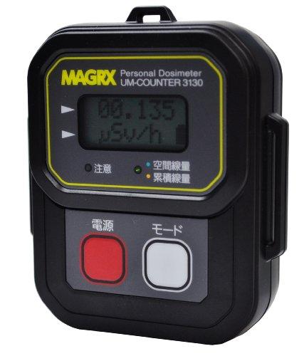 MGX-3130のサムネイル画像