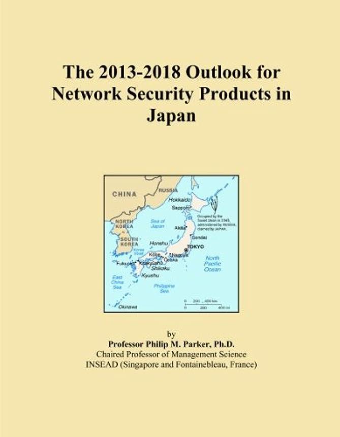 魅惑的な車予報The 2013-2018 Outlook for Network Security Products in Japan