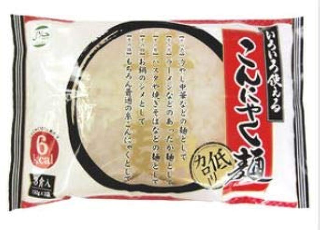 熟達フェードアウト自動いろいろ使える こんにゃく麺 (150g×3食)×6個