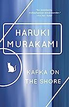 Kafka on the Shore by Murakami, Haruki (January 3, 2006) Paperback