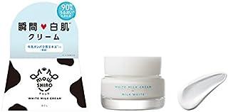 BCLカンパニー モウシロ トーンアップクリーム ミルクホワイト (30g) 化粧下地