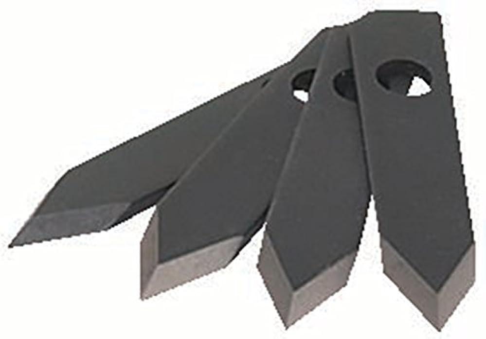 午後専制感心する未来工業 フリーホルソー(R)付属品 替刃のみ FH-1HN