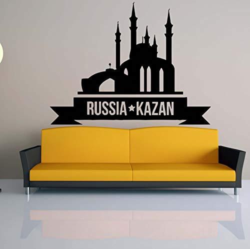 mlpnko Etiqueta de Vinilo City Skyline World Travel Mural Decal Living Room Decoration Wall Sticker 43X57cm