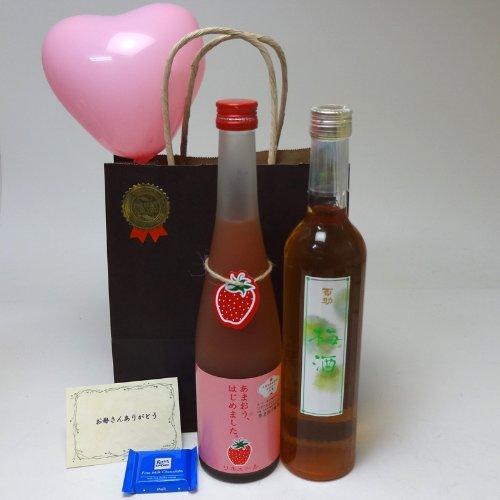 お誕生日 梅酒2本セット あまおう梅酒 (福岡県) 百助梅酒(大分県) 計500ml×2本 メッセージカード ハート風船 ミニチョコ付き