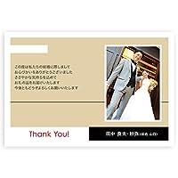 写真入り【結婚内祝い メッセージカード 10枚 裏面 無地】WUS-11 結婚 内祝い お返し