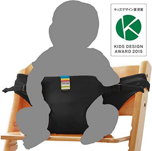 日本エイテックス【日本正規品】キャリフリーチェアベルトブラック01-069