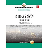 Business Administration. Human Resource Management classic textbook series: Organizational Behavior (first edition in English 10)(Chinese Edition)