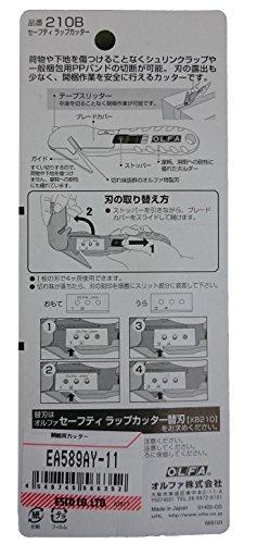 エスコ開梱用カッターEA589AY-11