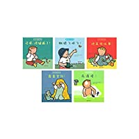 Excellent selection of the world's best-selling picture book inspired: Lulu and meow meow (Set full 5)(Chinese Edition)