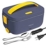 YISSVIC Electric Lunch Box for Car/Truck and Work 12V 24V 110V Portable Food Warmer Heater with Removable Stainless Steel Container Includes 2 Compartments