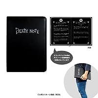 DEATH NOTE ノート型クラッチバッグ デスノート