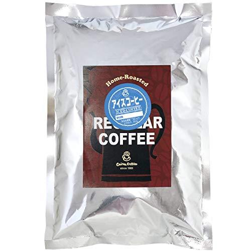 ケルンコーヒー ポストイン300 アイスコーヒー 300g 豆のまま 同梱不可 Iced Coffee Whole Bean (#03143)