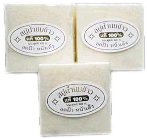 K.brothers Rice Milk Collagen Skin Lightening Soap (60g) - Set of 3