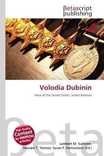 Volodia Dubinin