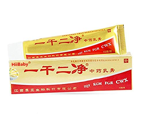 SiChun Original Chinese Antibacterial Ointment Creams 1 Pack 15g (1 Pack 0.52 OZ) - English Manual