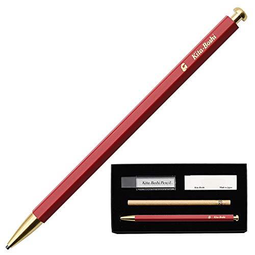 北星 シャープペン 大人の鉛筆 無垢の真鍮パーツ 2mm 茜色 & 芯削り器 & 替え芯 & 消しゴム & ギフトケース セット