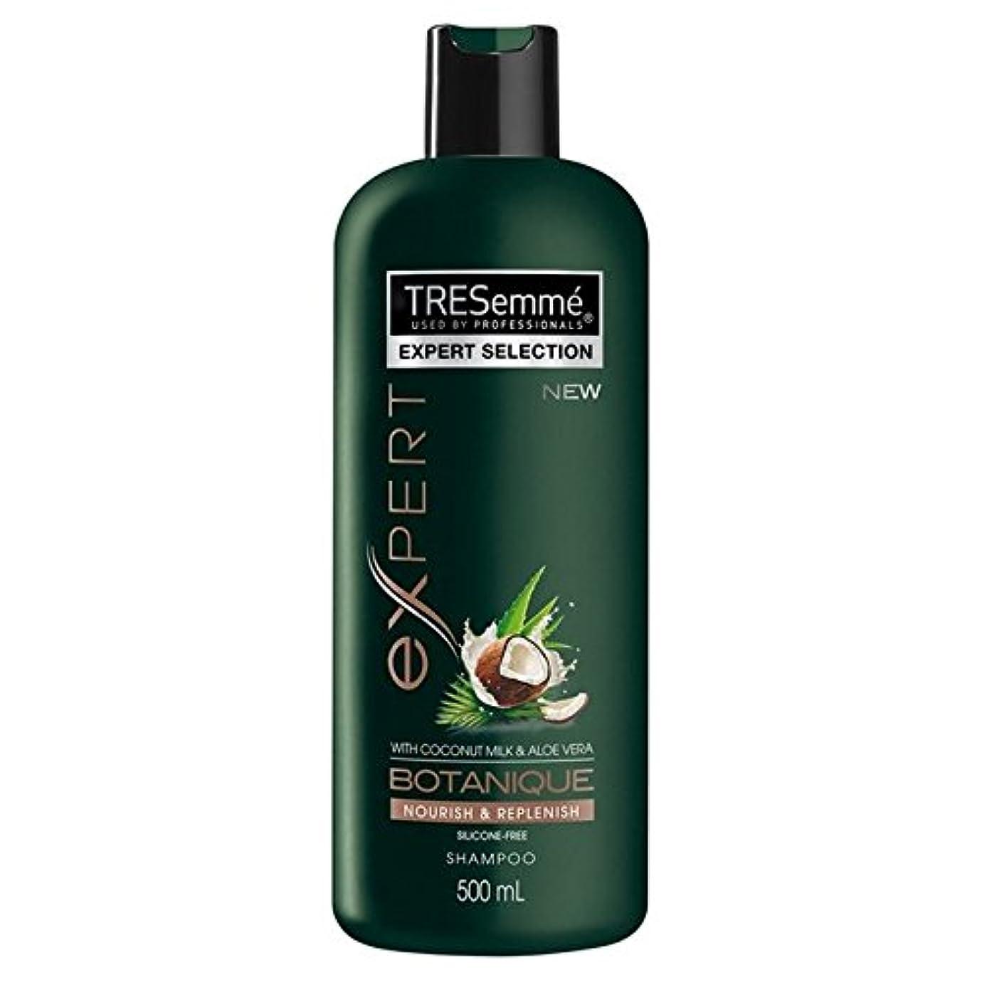 商標脆い狂乱のボタニックはシャンプー500ミリリットルを養う&補充します x4 - TRESemme Botanique Nourish & Replenish Shampoo 500ml (Pack of 4) [並行輸入品]