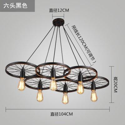 Luckyfree Creatieve Modern Fashion hanger lampen plafondlamp kroonluchter slaapkamer woonkamer keuken, zwart 6 draden + 4 watt LED Edison