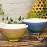 九谷焼 夫婦茶碗 銀彩二色 陶器 ペア 和食器 日本製