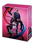 NHKスペシャル                                                                                人体II 遺伝子 ブルーレイBOX [Blu-ray]