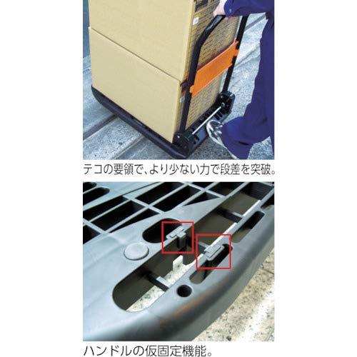 TRUSCO(トラスコ)カルティオ折畳780×490黒MPK-720-BK台車折りたたみ軽量静か静音