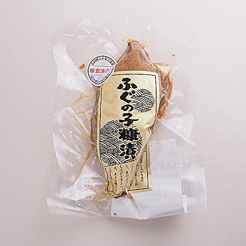 築地魚群 ふぐの子ぬか漬け 冷蔵便(冷凍便可)