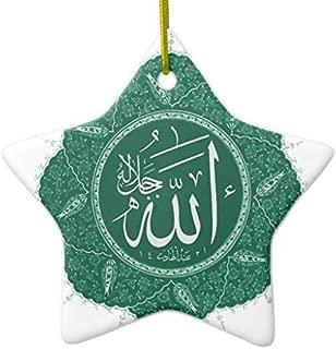 659ParkerRob Christmas Ornaments, Arabic Muslim Calligraphy Saying Allah Star Ceramic Christmas Ornaments Christmas Tree Decoration, Keepsake, Couples